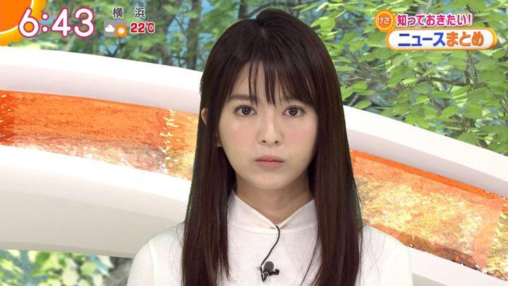 2018年04月27日福田成美の画像14枚目