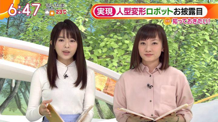 2018年04月27日福田成美の画像16枚目