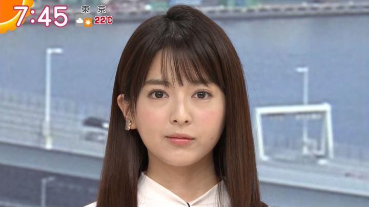 2018年04月27日福田成美の画像24枚目