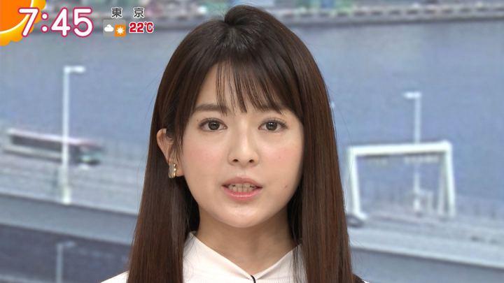 2018年04月27日福田成美の画像25枚目