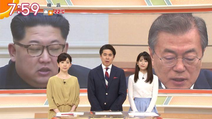 2018年04月27日福田成美の画像27枚目