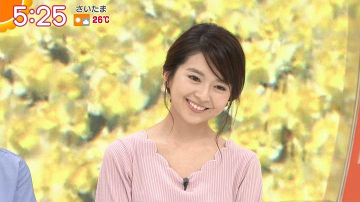 2018年04月30日福田成美の画像09枚目