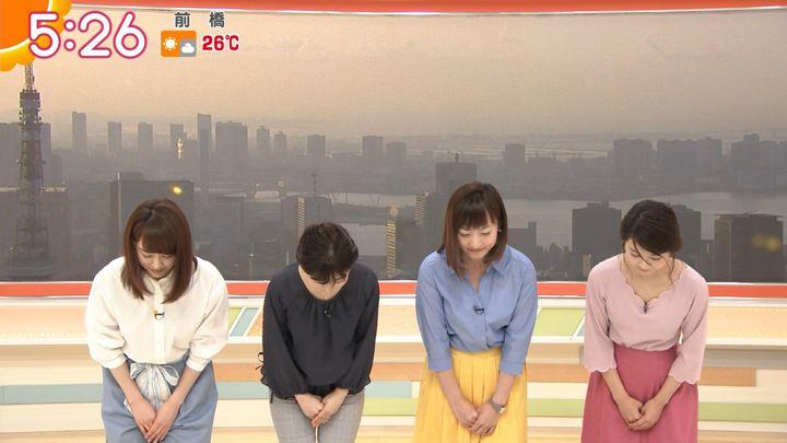 2018年04月30日福田成美の画像11枚目
