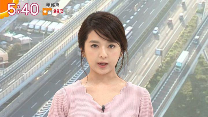 2018年04月30日福田成美の画像13枚目