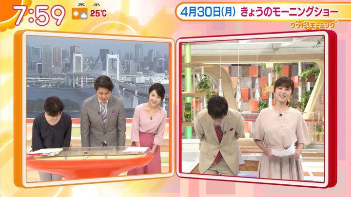 2018年04月30日福田成美の画像25枚目