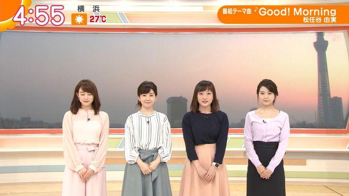 2018年05月01日福田成美の画像02枚目