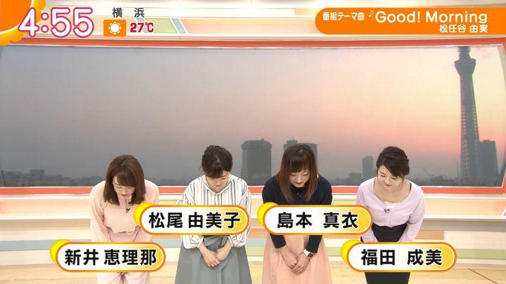 2018年05月01日福田成美の画像03枚目