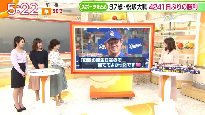 2018年05月01日福田成美の画像06枚目