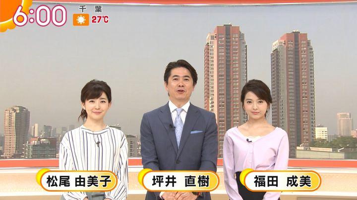 2018年05月01日福田成美の画像13枚目