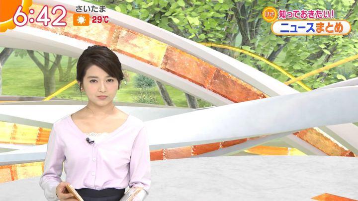2018年05月01日福田成美の画像17枚目