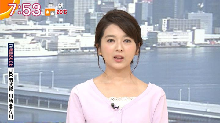 2018年05月01日福田成美の画像23枚目