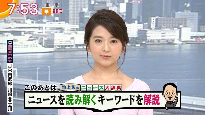 2018年05月01日福田成美の画像24枚目