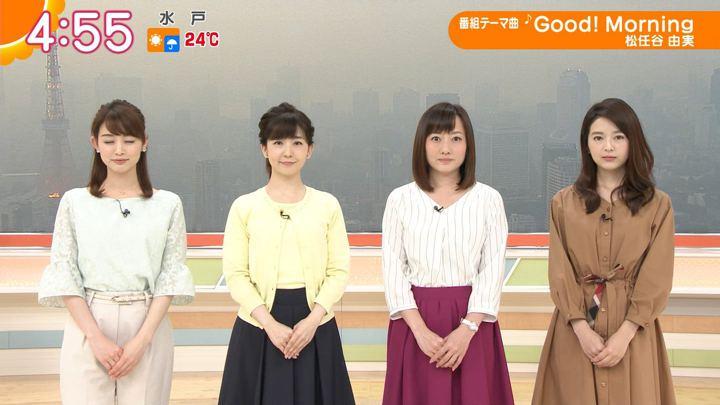 2018年05月02日福田成美の画像01枚目