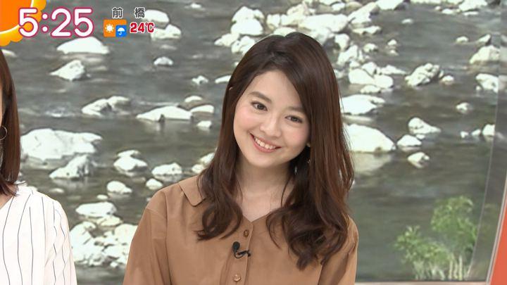 2018年05月02日福田成美の画像07枚目