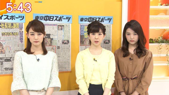 2018年05月02日福田成美の画像09枚目