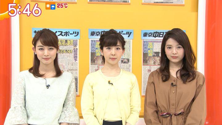2018年05月02日福田成美の画像10枚目