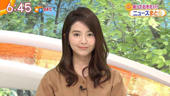 2018年05月02日福田成美の画像15枚目