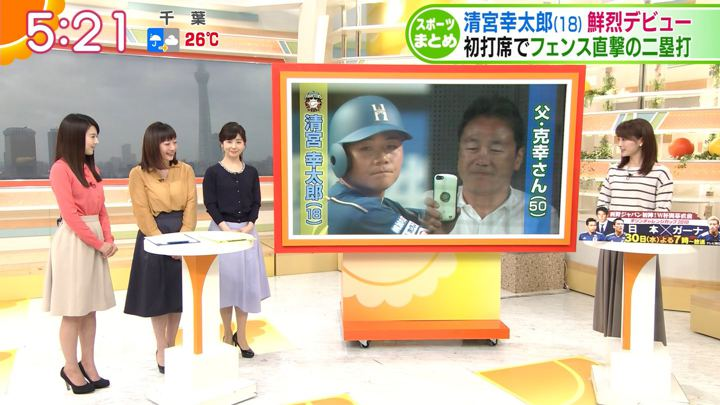 2018年05月03日福田成美の画像08枚目