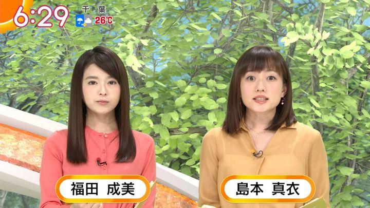 2018年05月03日福田成美の画像17枚目