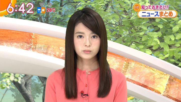2018年05月03日福田成美の画像19枚目