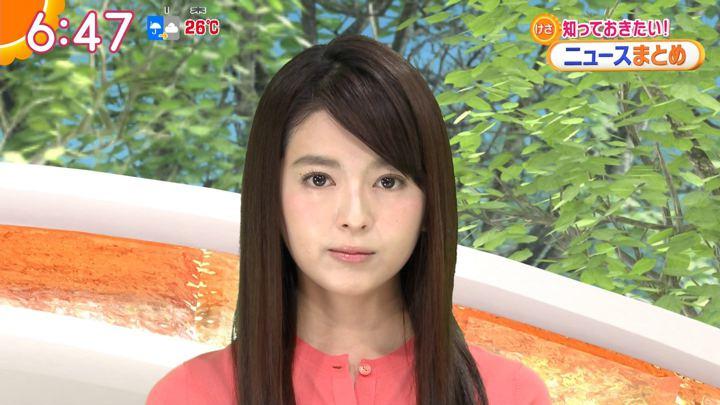 2018年05月03日福田成美の画像21枚目