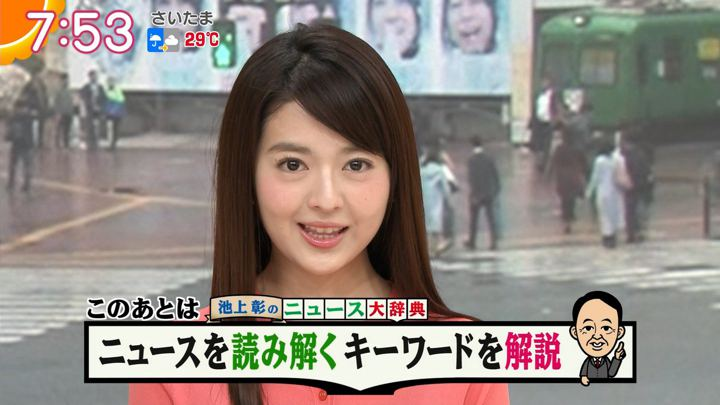 2018年05月03日福田成美の画像25枚目