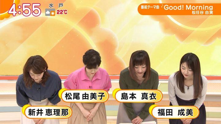 2018年05月04日福田成美の画像03枚目
