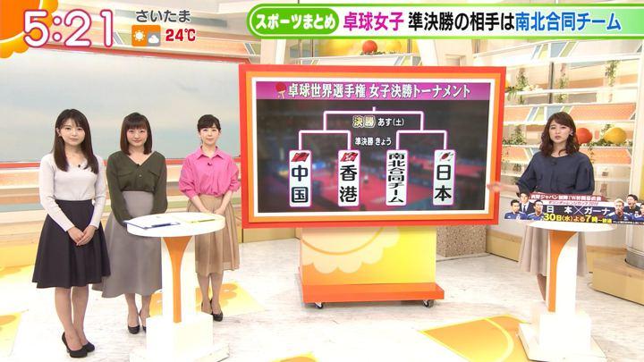 2018年05月04日福田成美の画像08枚目