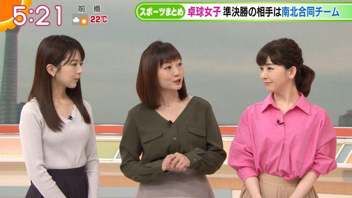 2018年05月04日福田成美の画像09枚目