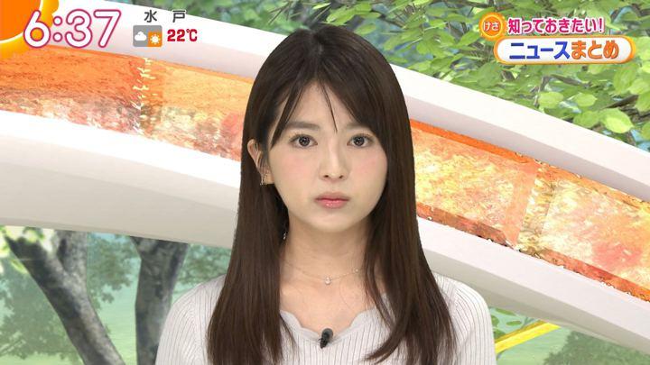 2018年05月04日福田成美の画像19枚目