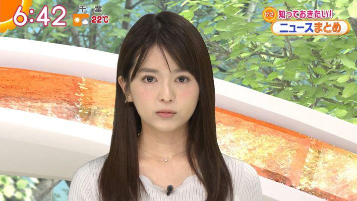 2018年05月04日福田成美の画像20枚目