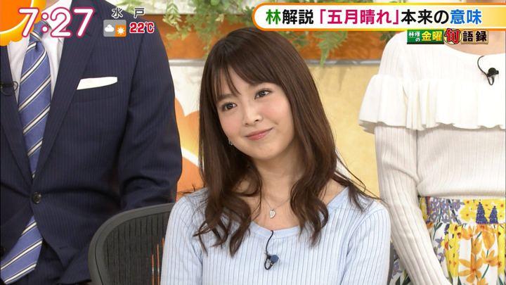 2018年05月04日福田成美の画像23枚目
