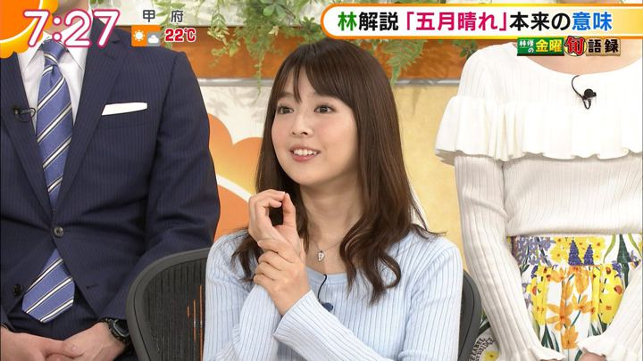 2018年05月04日福田成美の画像24枚目
