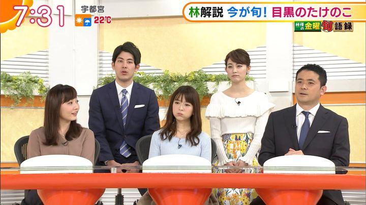 2018年05月04日福田成美の画像25枚目