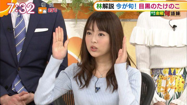 2018年05月04日福田成美の画像26枚目