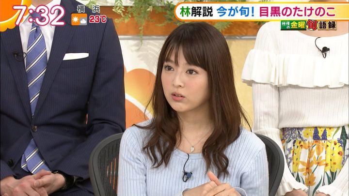 2018年05月04日福田成美の画像27枚目