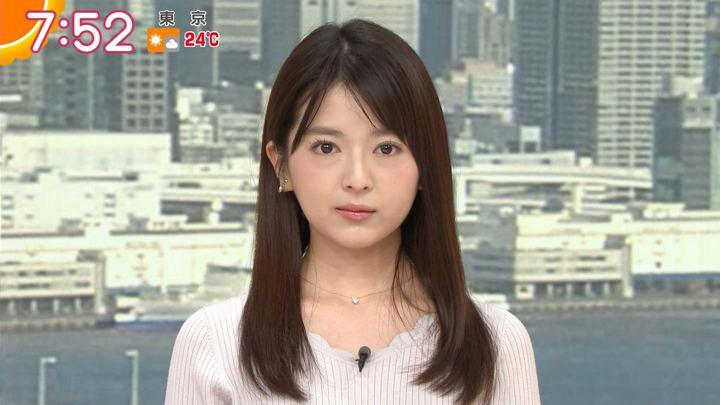 2018年05月04日福田成美の画像29枚目