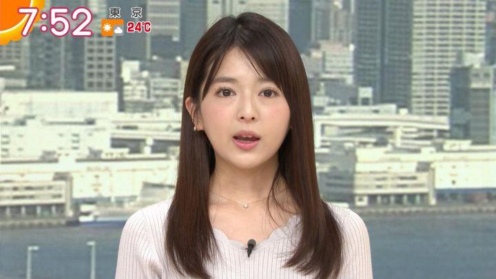 2018年05月04日福田成美の画像30枚目
