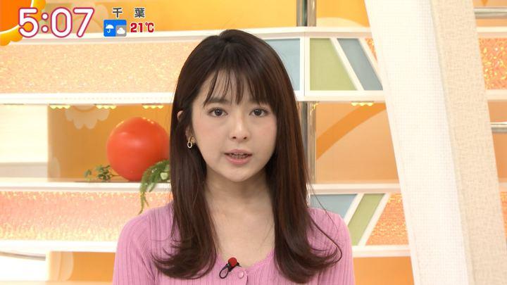 2018年05月07日福田成美の画像04枚目