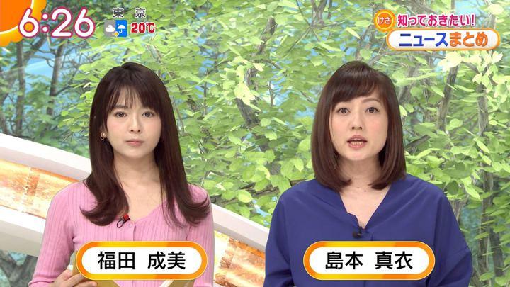 2018年05月07日福田成美の画像13枚目