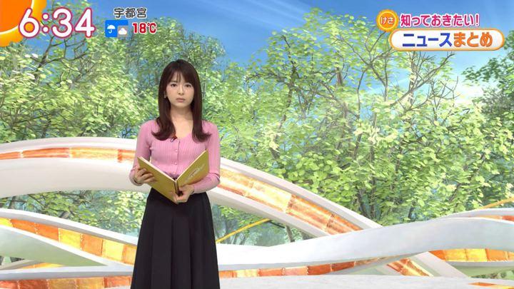 2018年05月07日福田成美の画像14枚目