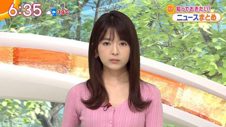 2018年05月07日福田成美の画像15枚目
