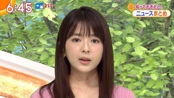 2018年05月07日福田成美の画像16枚目