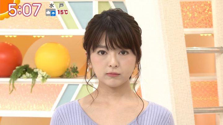 2018年05月08日福田成美の画像02枚目