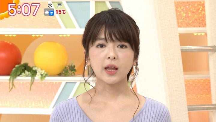 2018年05月08日福田成美の画像03枚目
