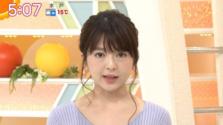 2018年05月08日福田成美の画像04枚目