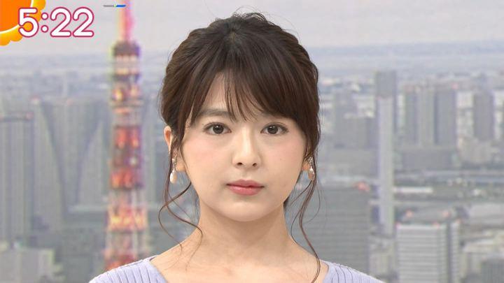 2018年05月08日福田成美の画像05枚目