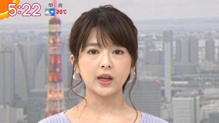 2018年05月08日福田成美の画像06枚目