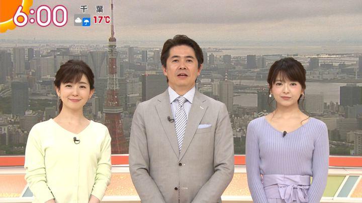 2018年05月08日福田成美の画像16枚目