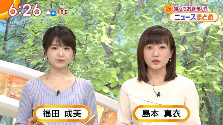 2018年05月08日福田成美の画像17枚目